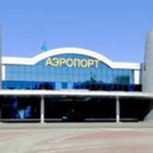 Аэропорты Саратова
