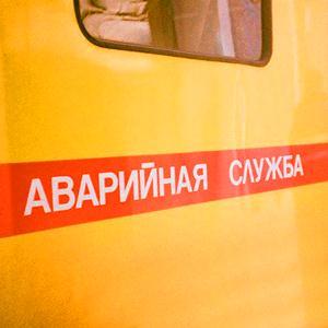 Аварийные службы Саратова