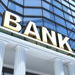Банки Саратова