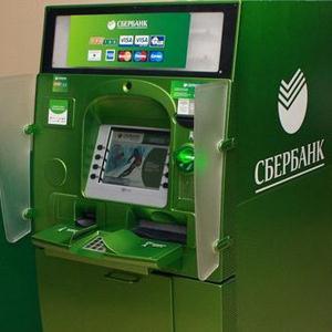 Банкоматы Саратова