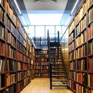 Библиотеки Саратова