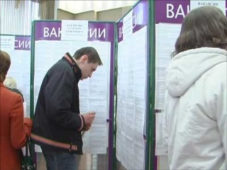 Центры занятости Саратова