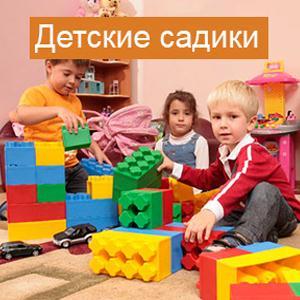 Детские сады Саратова