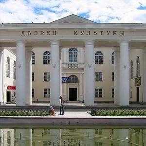 Дворцы и дома культуры Саратова