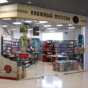 Книжные магазины Саратова