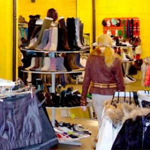 Магазины одежды и обуви Саратова