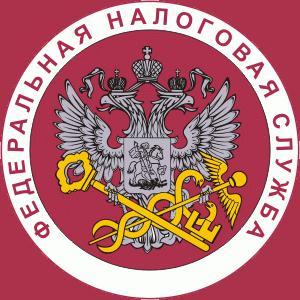 Налоговые инспекции, службы Саратова