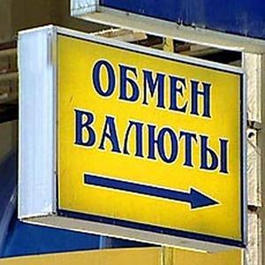 Обмен валют Саратова