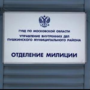 Отделения полиции Саратова