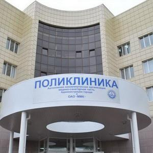 Поликлиники Саратова