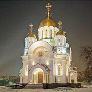 Религиозные учреждения Саратова