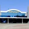 Аэропорты в Саратове