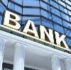 Банки в Саратове
