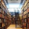 Библиотеки в Саратове