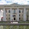 Дворцы и дома культуры в Саратове