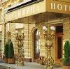 Гостиницы в Саратове