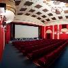 Кинотеатры в Саратове