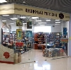 Книжные магазины в Саратове