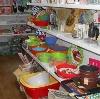Магазины хозтоваров в Саратове