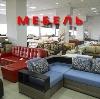 Магазины мебели в Саратове