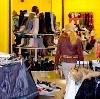 Магазины одежды и обуви в Саратове