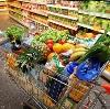 Магазины продуктов в Саратове