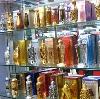 Парфюмерные магазины в Саратове