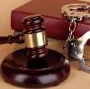 Суды в Саратове