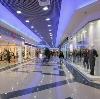 Торговые центры в Саратове