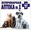 Ветеринарные аптеки в Саратове