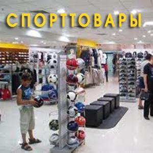 Спортивные магазины Саратова