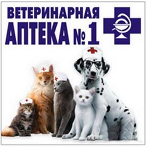 Ветеринарные аптеки Саратова